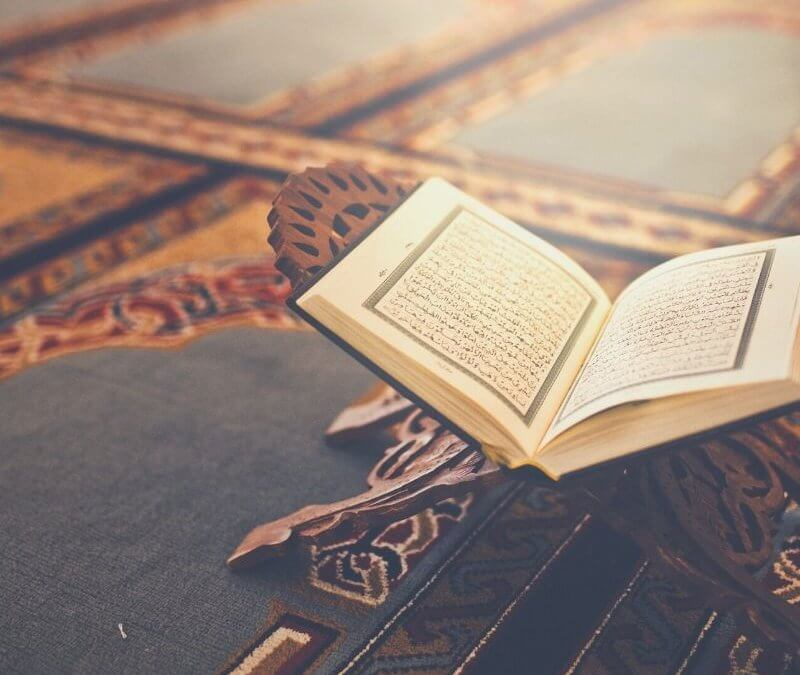 Student of Qur'an: Apps for your Qur'an Journey